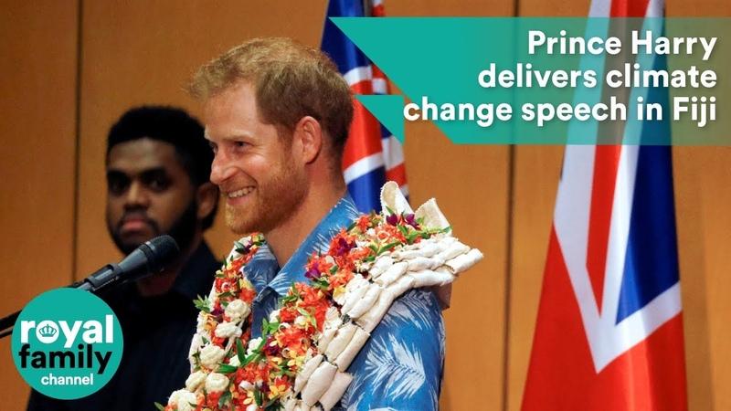 Принц Гарри произносит речь об изменении климата в Университете Южной части Тихого океана