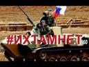 Условия службы Ихтамнетов . ВДВ России 2019.