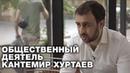 Передача про меня Молодой и успешный кавказец не обращает внимания на награды