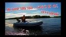 Altair HD 380 Joker 350 SPS 2 15 л с мотор-весло. Готовь сани летом ,а уникальный мотор-весло зимой . Спиши сделать заказ