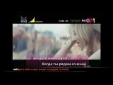 Юлианна Караулова - Ты не такой (со звуком)