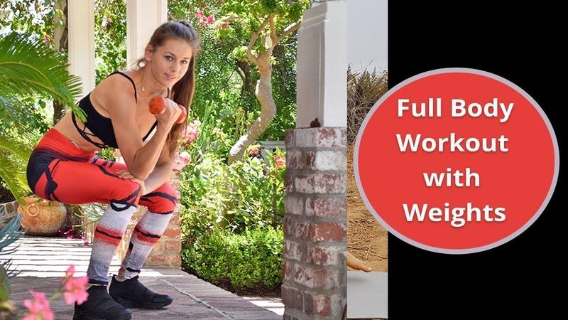 Тренировка всего тела с гантелями и кардио интервалами. Full Body Workout with Weights and Cardio Bursts