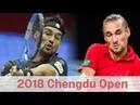 Fabio Fognini vs Ruben Bemelmans Highlights CHENGDU 2018