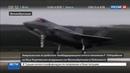 Новости на Россия 24 США впервые разместили F 35 в Великобритании