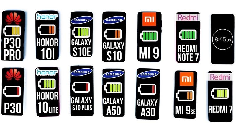 КТО ВЫЖИВЕТ Galaxy S10 Plus S10 A50 A30 Huawei P30 Pro P30 Xiaomi Mi 9 Mi 9 SE Redmi Note 7 Pro