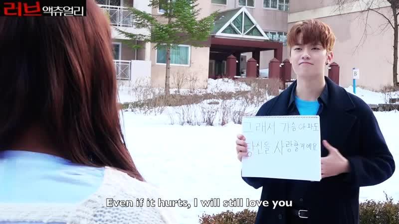 171225 Winter Paradise : Реальная любовь (Ёнтэ и Сонхён)