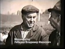 Совхоз им. Кирова. Кинохроника 1988-1998