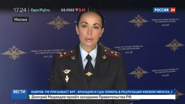 Новости на Россия 24 Телефонные экстрасенсы вытянули из пенсионера 15 миллионов рублей