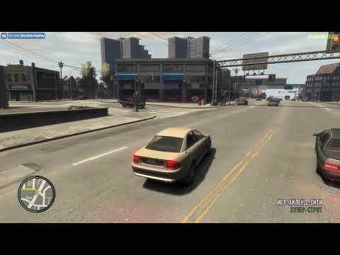 Прохождение GTA 4 на 100% Миссия 16 Последний путь Final Destination