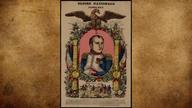 1812 Война миров ч 3