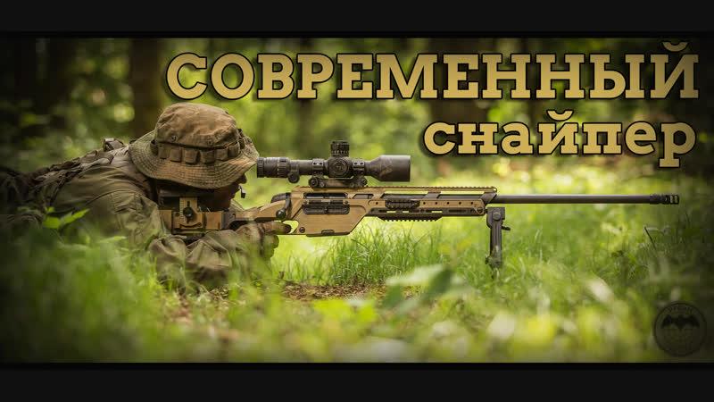 ★ Live Современный снайпер 4 серии