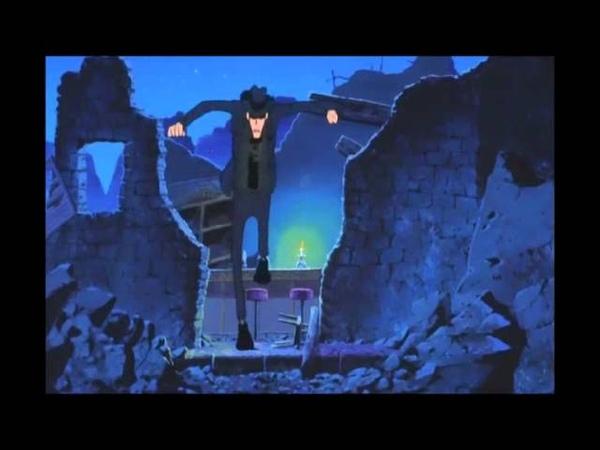 Lupin Jigen