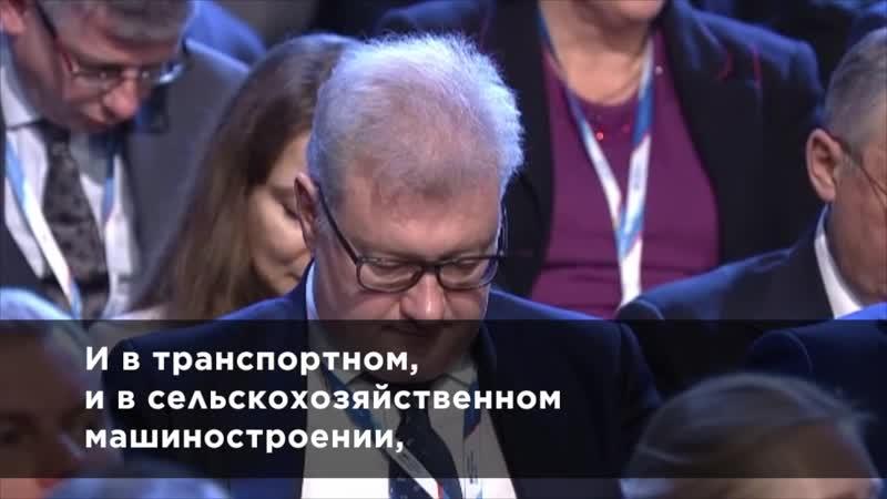 Медведев доложил о победе над безработицей