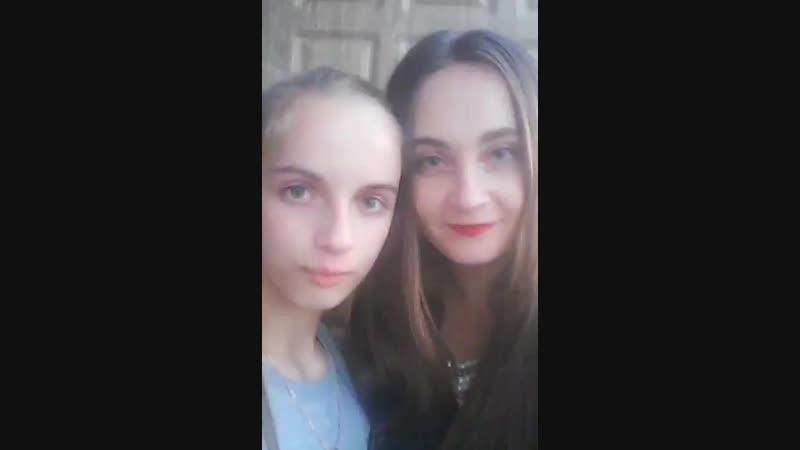 С сестренкой