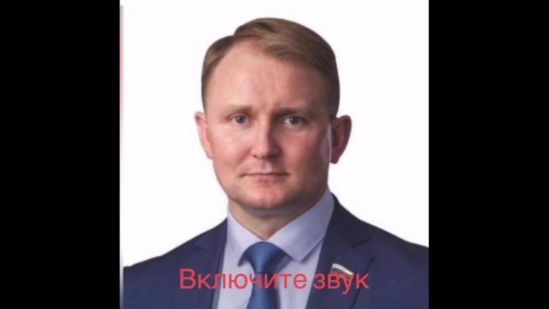 Появилось аудио интервью с рязанским депутатом Александром Шериным по ситуации с крушением нашего самолета Ил-20. rzn_life rya