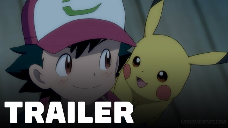 Pokémon the Movie: The Power of Us Trailer