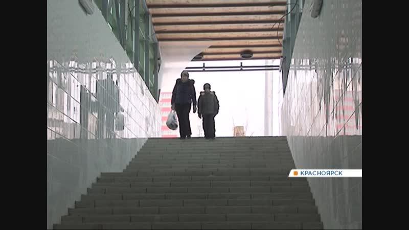 В Красноярске после открытия Николаевского проспекта заработали новые подземные переходы