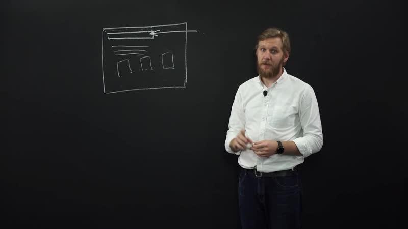Гаврилов С.Б. Мастер-класс. Основы презентации. Оформление презентации