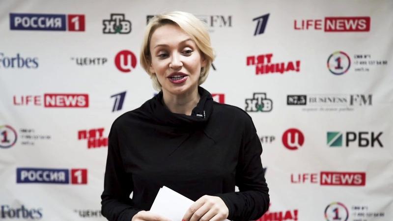 Отзывы Учеников 1 Поток Дипломированных Мастеров Науки Сюцай г Москва