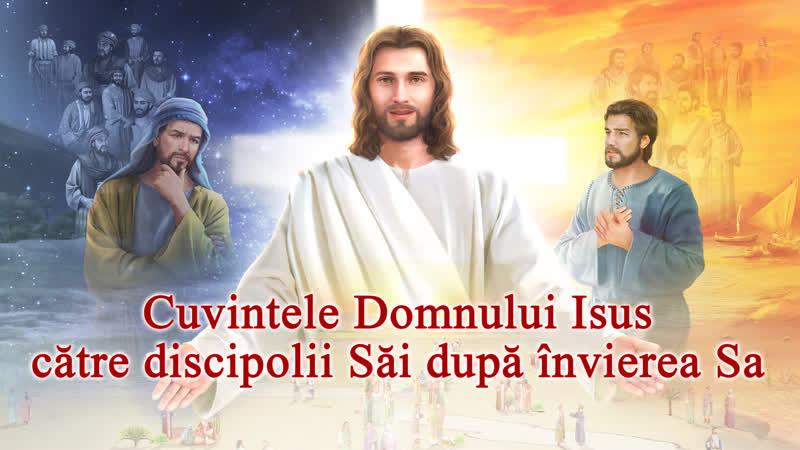 """Cuvântul lui Dumnezeu """"Lucrarea lui Dumnezeu,firea Sa și Dumnezeu Însuși (III)"""" Partea a șaptea"""