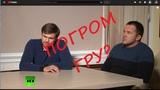 Боширов, Петров, Путин, погром ГРУ. Что показала операция в Солсбери