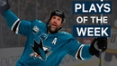 NHL Plays of The Week Week 6 Edition Rinne Reaches Back Thornton Gets 400 and More