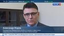 Новости на Россия 24 Глава Роскомнадзора отвел RuTracker несколько месяцев
