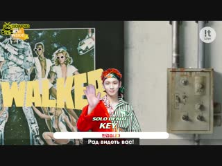 [russub] muvi inside #1 key forever yours (feat. soyu)
