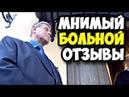 Спектакль Мнимый больной отзывы    Заблудились в Малом театре   Юля Савичева - неожиданная встреча