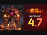Обзор обновления 4.7 | Лунный Новый Год и роботы-драконы