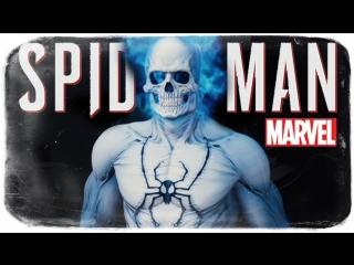 TheBrainDit ПАУЧЬЯ ДУША ● SPIDER-MAN #14