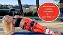 Slim Trim Your Waist No Equipment Abs Workout