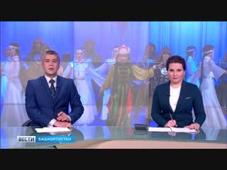 В Башкортостане гости из Элисты рассказали историю калмыцкого народа в танце