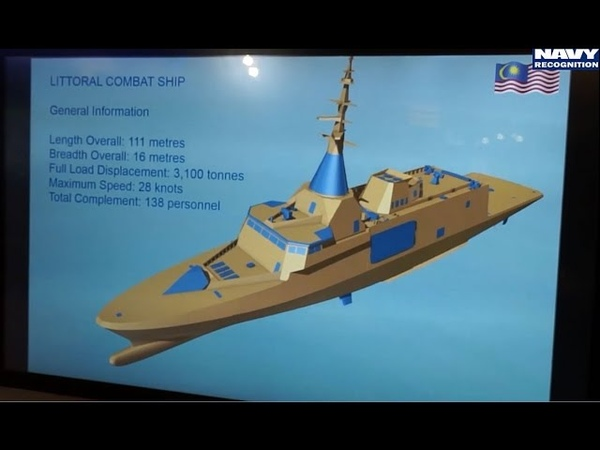 DSA 2016 Gowind Frigate LCS Update with Boustead, DCNS Chief of Malaysian Navy