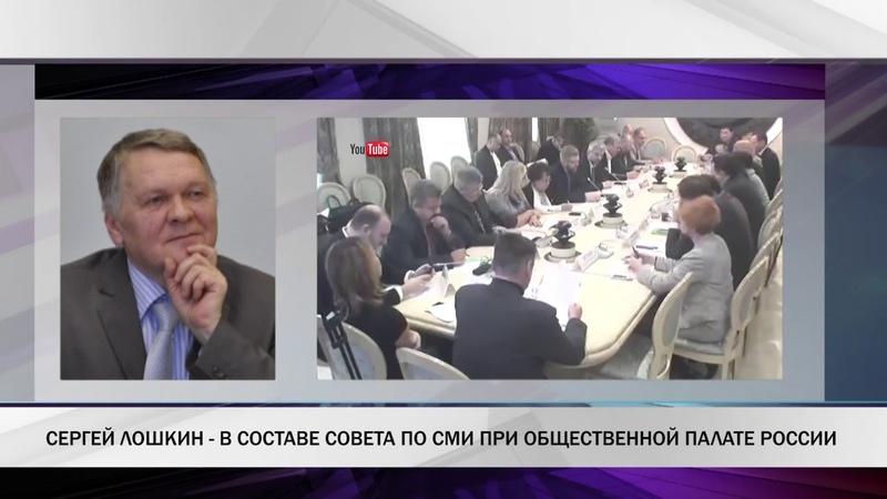 Тагильский журналист включен в состав координационного совета региональных СМИ