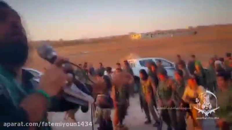 Бригада Лива Фатемийюн в Сирии 18 08 2018