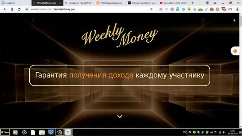 Матрица -перевертыш! weeklymoney.proref=838032
