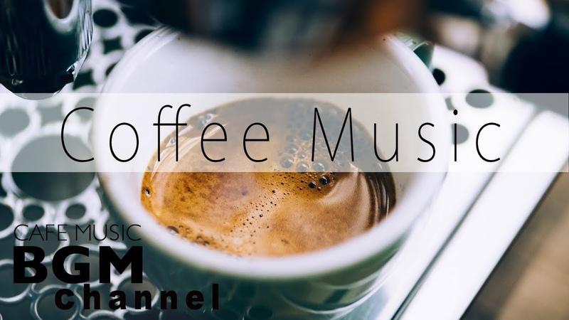 Coffee Music - Jazz Bossa Nova Music - Relaxing Music For Work, Study