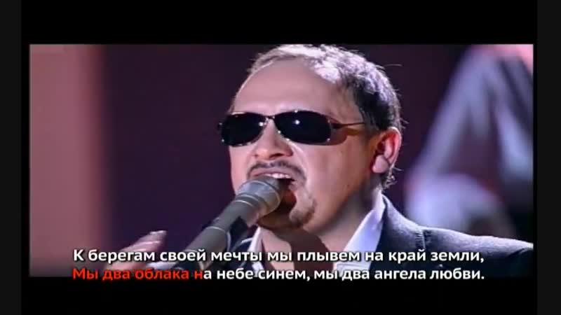 Стас Михайлов Берега мечты Караоке Official video StasMihailov