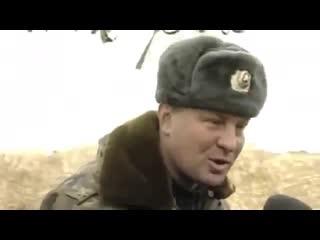 Юрий Буданов поздравляет боевиков с Рождеством