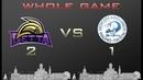 Euroleague 7th season WHOLE GAME Betta - SDK Malmo Triton 2-1(1-0)