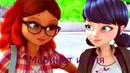 Маринет и Аля Лучшие подруги