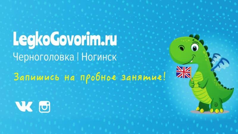 О студии LegkoGovorim.ru