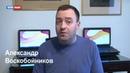 Воскобойников Зомбоящик Украины