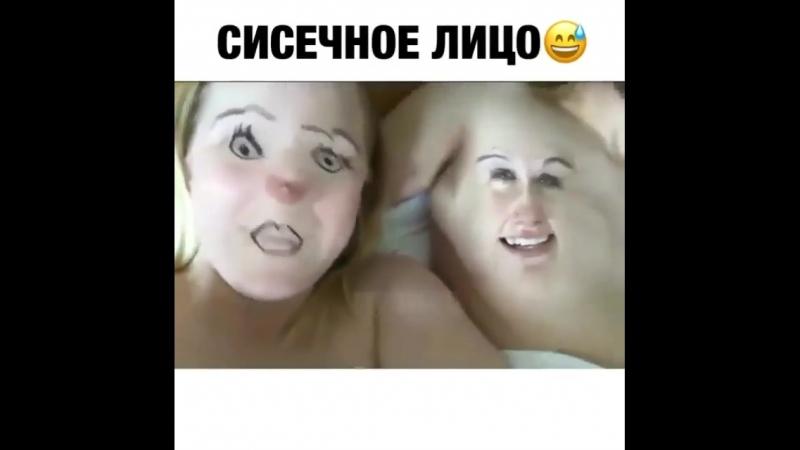 Subpost 3 - Щас_astonished_ все будет _fire_ ( 640 X 640 ).mp4