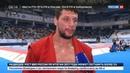 Новости на Россия 24 Россия вернула мировое лидерство по самбо