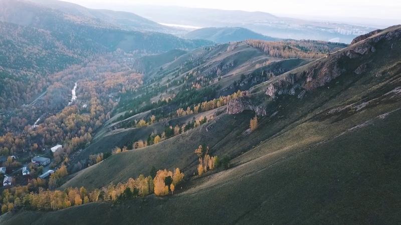Скала Арка, Торгашинский хребет