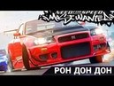 Need For Speed Most Wanted Black Edition - ЧЕЛЛЕНДЖИ 2 ВЕЗЁМ ПИЦЦУ!