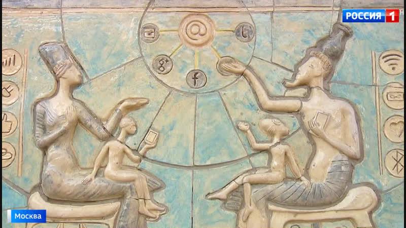 Древний Египет в центре Москвы неизвестные художники украшают столицу барельефами