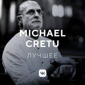 Michael Cretu: лучшее